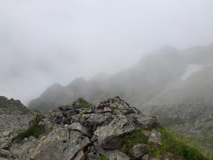 下山時はガスが出てきたが南稜を見渡せた